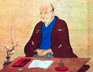 Ekiken_kaibara_image1